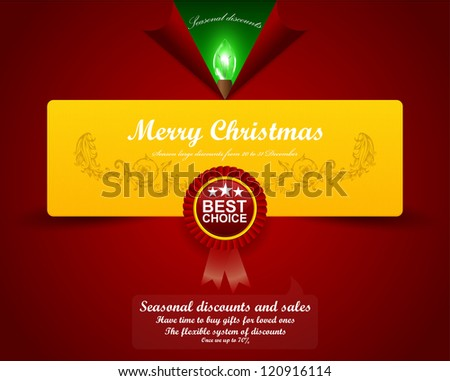Christmas retro Card. Merry Christmas lettering, vector illustration - stock vector