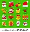 christmas,santa clause,xmas icon set - stock photo