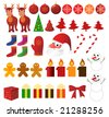 Christmas set . Many of different objects. - stock vector