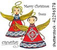 Christmas set of angels with message from Croatia - stock vector