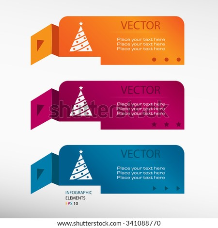Christmas tree on origami paper banners. Can be used for workflow layout, diagram, business step options, banner, web design - stock vector