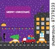 Christmas urban night scene - cars with presents and christmas tree - vector illustration - stock vector