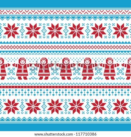 Christmas Vector Card Traditional Knitted Pattern Stock Vector