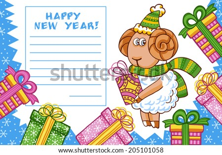 Christmas vector card with cute sheep in Christmas hat.