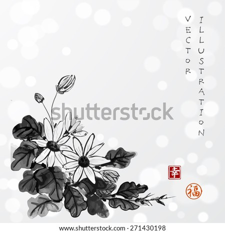 "Chrysanthemum flowers hand drawn with ink in traditional Japanese style sumi-e. Sealed with hieroglyphs ""luck' and ""happiness"". Vector illustration on white glowing background - stock vector"