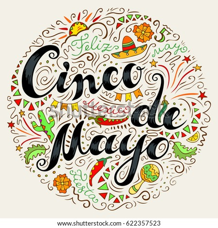 Cinco de mayo card hand drawn stock vector 2018 622357523 cinco de mayo card hand drawn celebration phrase doodle style handwritten greeting with many m4hsunfo