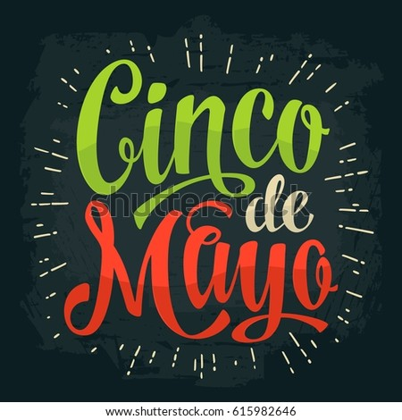Cinco De Mayo Lettering Vector Color Vintage Illustration Isolated On Dark Background