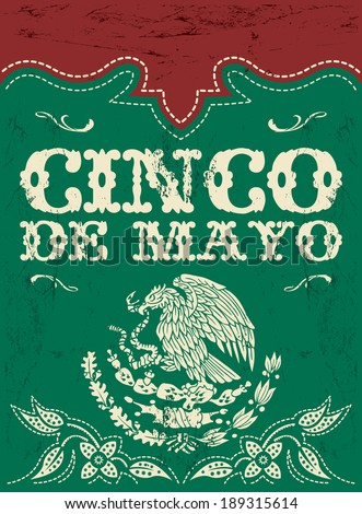 Cinco de mayo - mexican holiday vector poster - card template - grunge effects can be easily removed - stock vector