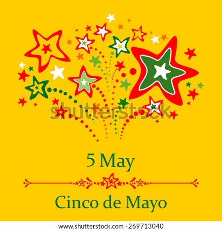 Cinco de Mayo posters backgrounds. Fiesta flyer. Mexican holiday festival. vector illustration - stock vector