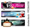 Cinema Banners -EPS 10 - stock vector