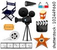 Cinema Movie Icons - stock photo