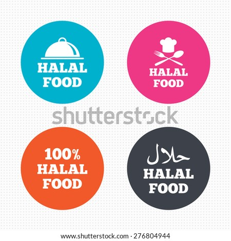 Circle buttons. Halal food icons. 100% natural meal symbols. Chef hat with spoon and fork sign. Natural muslims food. Seamless squares texture. Vector - stock vector