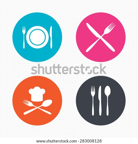 Circle buttons. Plate dish with forks and knifes icons. Chief hat sign. Crosswise cutlery symbol. Dining etiquette. Seamless squares texture. Vector - stock vector