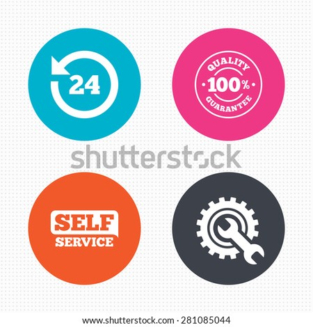 Circle buttons. Repair fix tool icons. 24h Customer support service signs. 100% quality guarantee symbol. Cogwheel gear with wrench key. Seamless squares texture. Vector - stock vector