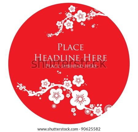 circle cherry blossom motif template vector/illustration - stock vector
