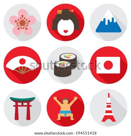 circle flat icon japan - stock vector