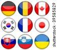 Circle national flag icon set. Vector illustration. - stock photo