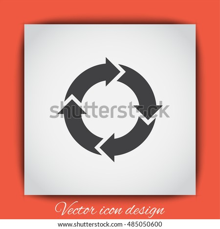 Circular arrow icon. Rotating pointer. Circulating direction shower.