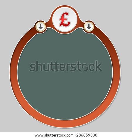 Circular Frame Your Text Symbol Pound Stock Vector 286859330