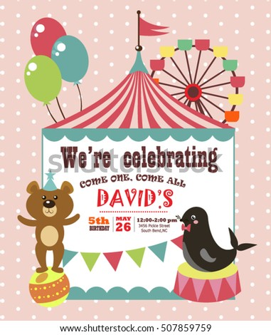 Circus Birthday Invitation Card Stock Vector 507859759 Shutterstock