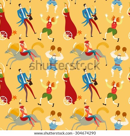 Circus performance decorative seamless pattern with cute hand drawn  performers like  magician,  mighty man, clown, rider. Cartoon vector background. - stock vector