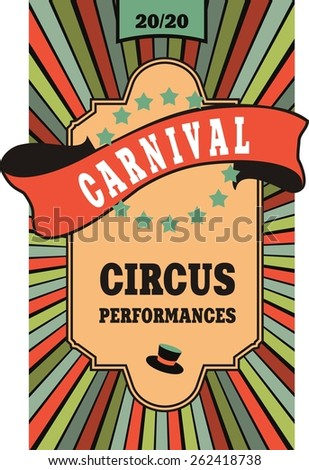 circus poster poster on striped background with ribbon banner carnival - stock vector