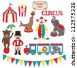 Circus vector clip art set - stock