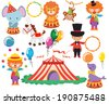 Circus vector colorful illustration  - stock