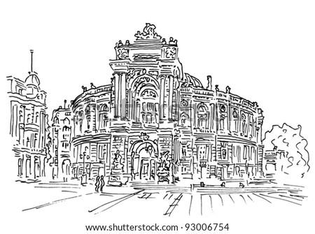 city landscape. vector - stock vector