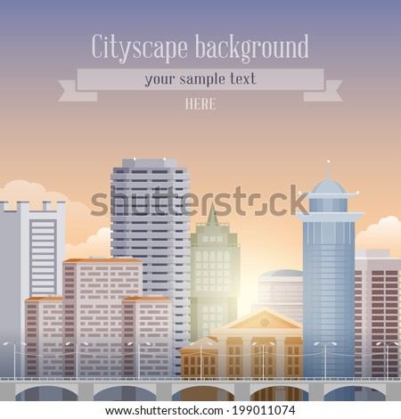 Cityscape with sunlight due to the buildings at sunrise (sundown) - stock vector
