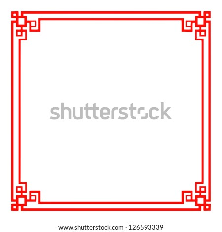 Classic Chinese Red Frame Vector de stock126593339: Shutterstock