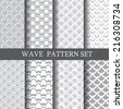 classic wave vector seamless patterns set. Endless texture can be used for wallpaper, pattern fills, web page background,surface texture - stock vector