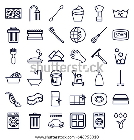 Clean Icons Set White On Black Stock Vector 585718901 - Shutterstock