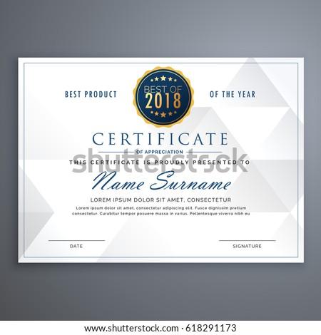 Clean White Certificate Design Template Stock Photo (Photo, Vector ...