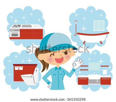 Cleaning suppliers. - stock vector