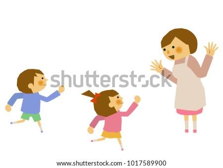 clip art mother children image kindergarten stock vector royalty