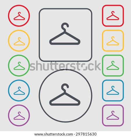 clothes hanger icon sign. symbol on the Round and square buttons with frame. Vector illustration - stock vector