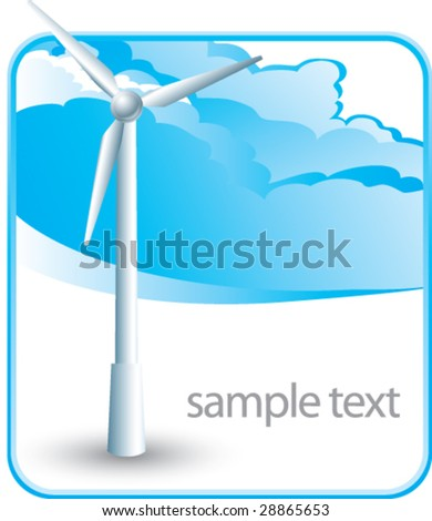 cloud background for windmill - stock vector