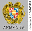 Coat of Arms of Armenia - stock photo