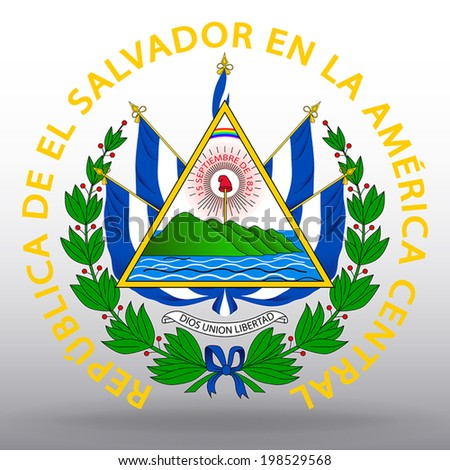 Coat of arms of Salvador - republic of El Salvador in Central America; September 15, 1821; God, Unity, Freedom - stock vector