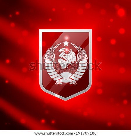 Coat of arms Soviet Union - stock vector