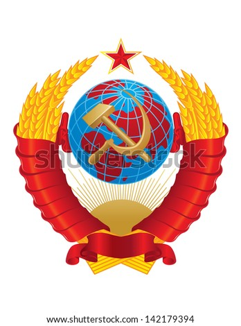 coat of arms the USSR - stock vector