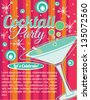 Cocktail Party Invitation Card - stock vector