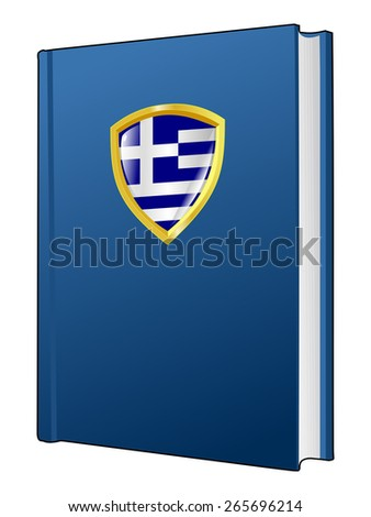 code of laws of Greece - stock vector