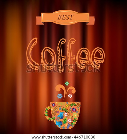 coffee. a cup - stock vector