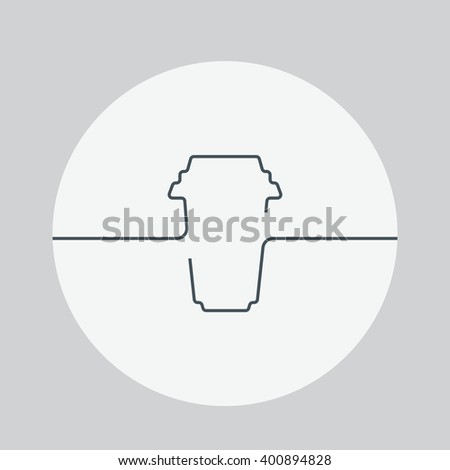 Coffee cup icon. Coffee cup beans. Coffee cup isolated background. Paper coffee cup. Coffee cup vector - stock vector