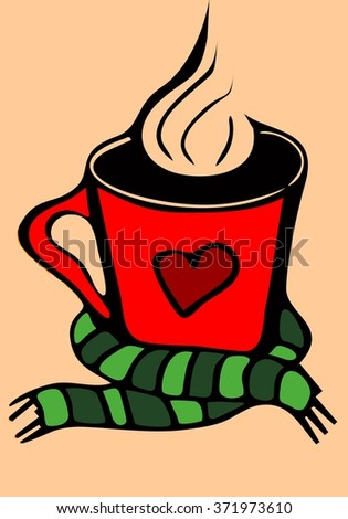 Coffee cup. Love vector illustration - stock vector