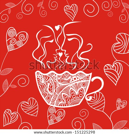 Coffee cup pair love heart valentines day card romantic pattern background vector illustration - stock vector
