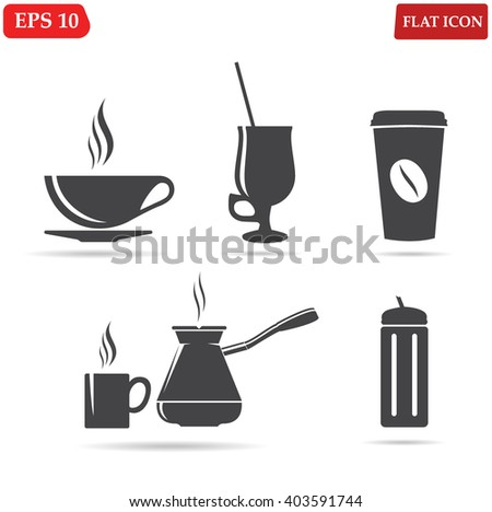 Coffee icon set.Vector illustration - stock vector
