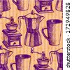 Coffee mill, geyser coffee maker and cup, vector seamless pattern - stock